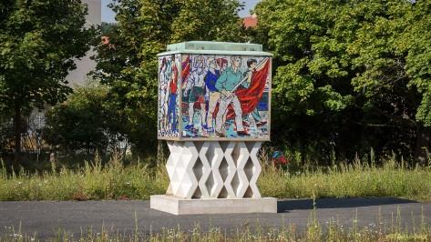 Überbleibsel der abgerissenen 9. POS Zittau